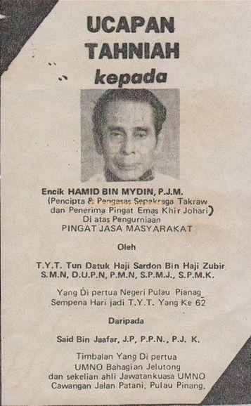 Tin tức chúc mừng từ Jelutong và Jalan Patani UMNO Penang