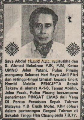 Novinky gratulace od UMNO Penang Jalan Patani