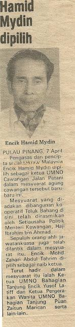 Hamid Mydin News Leader branch Patani Road, Penang