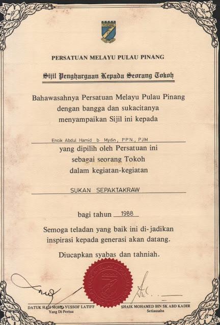 Certificato di apprezzamento da parte del malese di Penang Persatuian