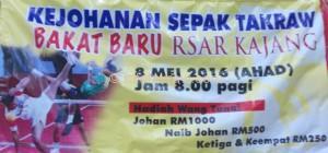 SepakTakraw_Serdang_1